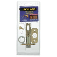 Triple Option Adjustable Entry Latch