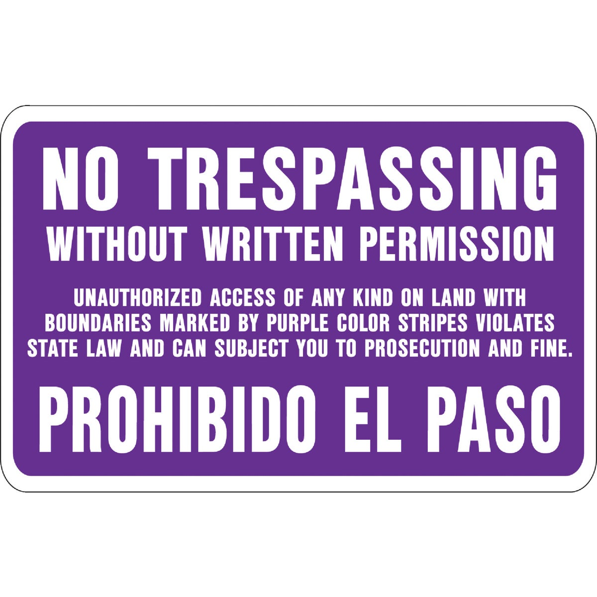 Hy-Ko  Aluminum Sign, No Trespassing