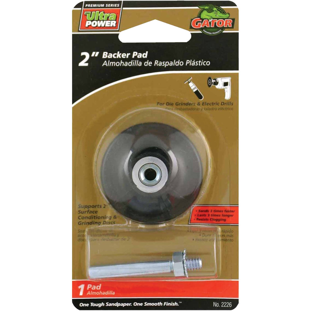 "2"" BACKER PAD - 2226 by Ali Industries Inc"