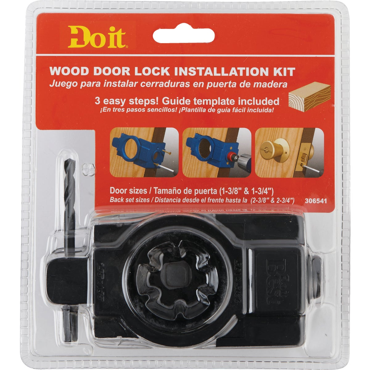 Carbon Door Lock Kit