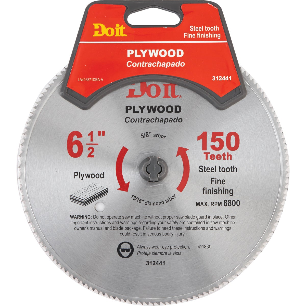 "6-1/2"" PLYWOOD BLADE"