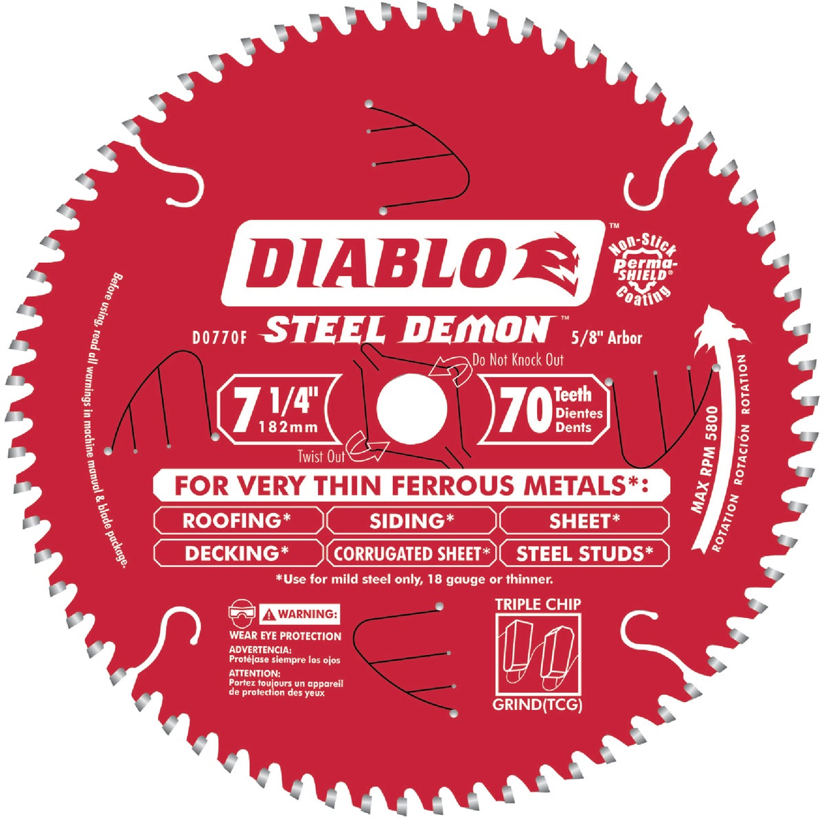 "7-1/4"" 70T FERROUS BLADE - D0770F by Freud Inc"