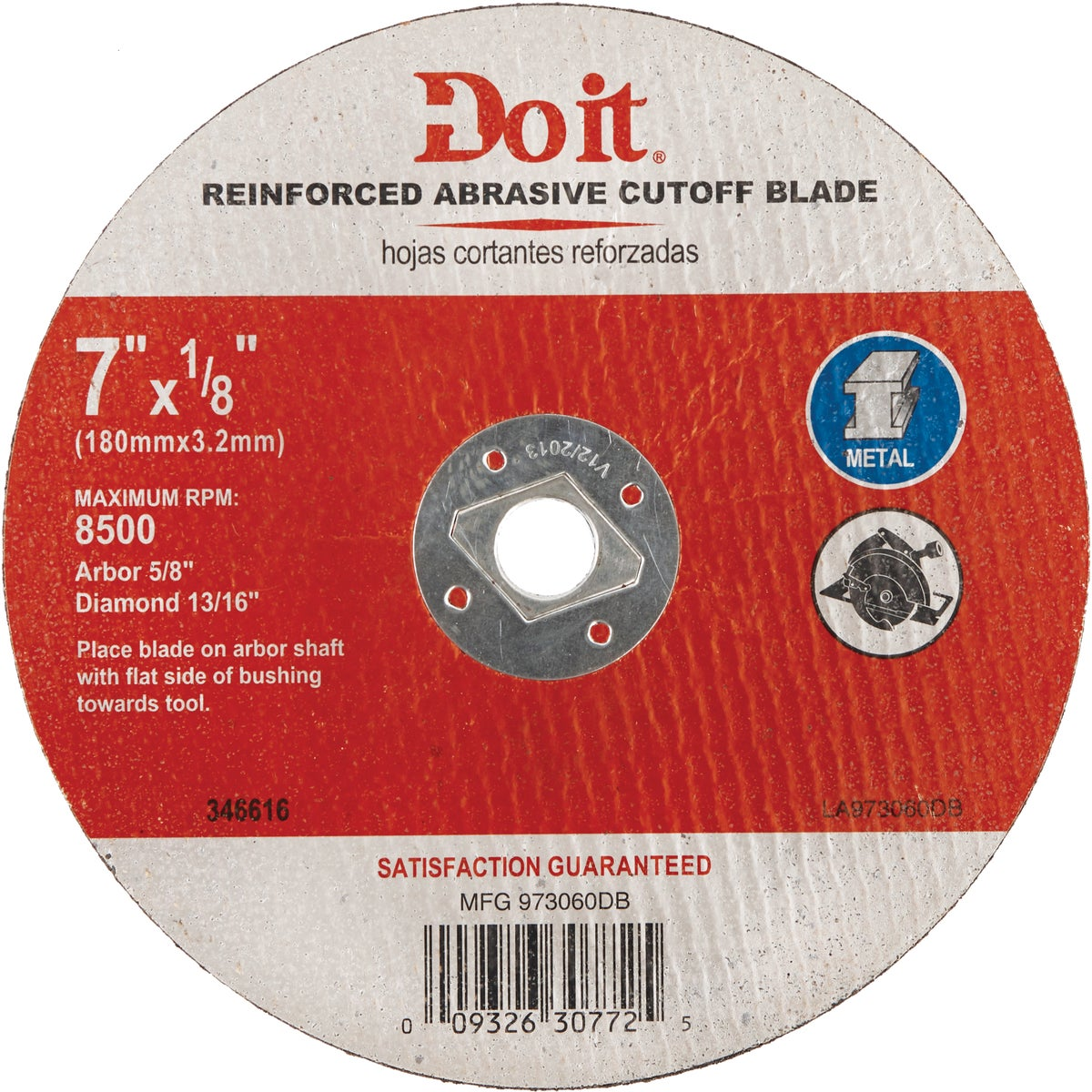 Mibro/GS Do it Best Metal Cutting Abrasive Cut-Off Blade at Sears.com