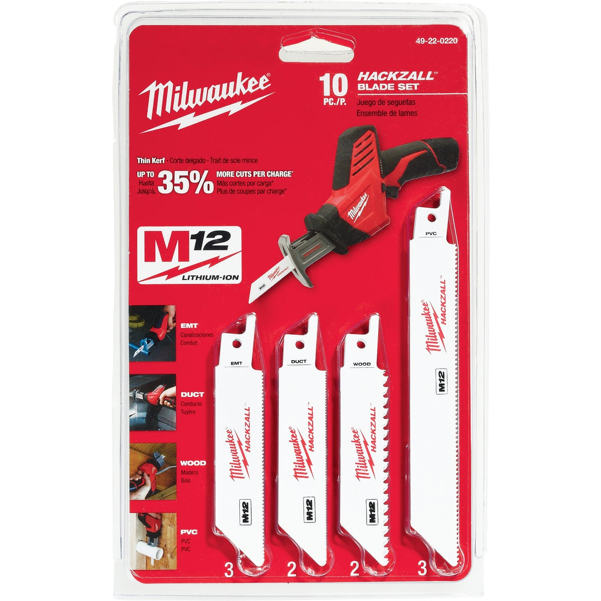 10PK HACKZALL BLADE SET - 49-22-0220 by Milwaukee Accessory