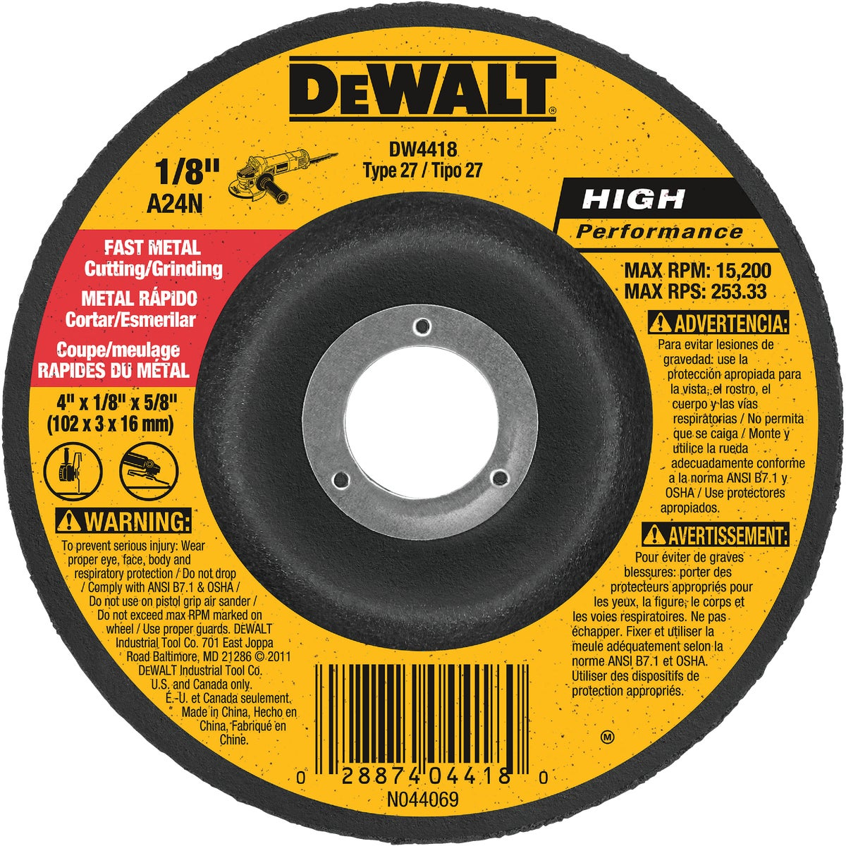 4X1/8X5/8 GRIND WHEEL - DW4418 by DeWalt