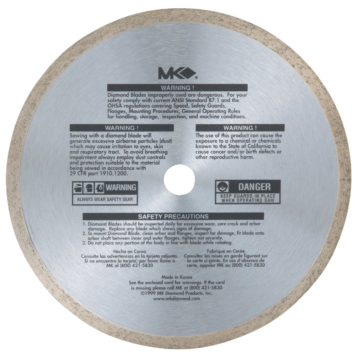 "7"" DIAMOND BLADE - 167008 by M K Diamond Products"