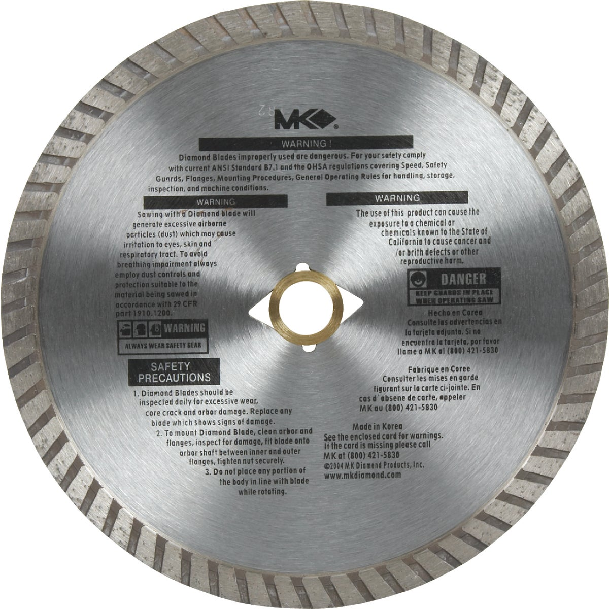 "7"" .090 WD DIAMOND BLADE - 167001 by M K Diamond Products"