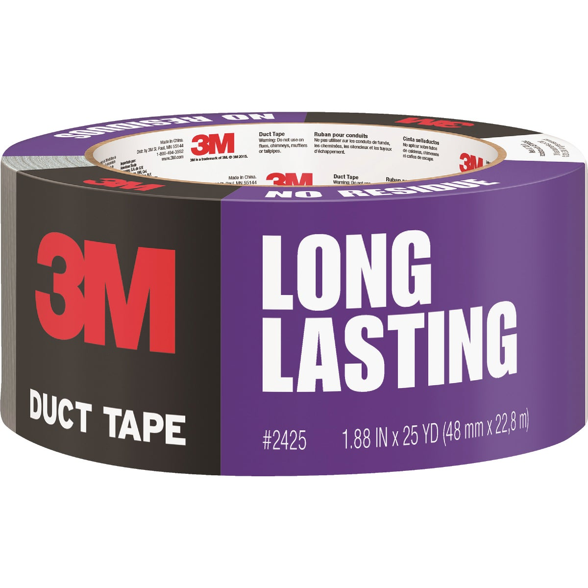 3M 1.88 In. x 25 Yd. Long Lasting Duct Tape, Gray