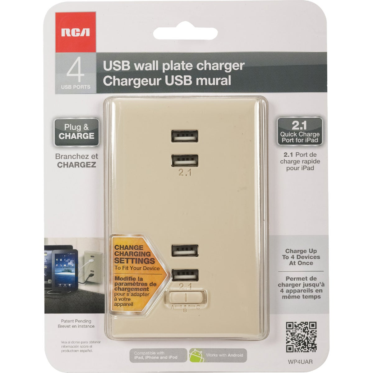 ALM 2.1A 4 USB CHARGER