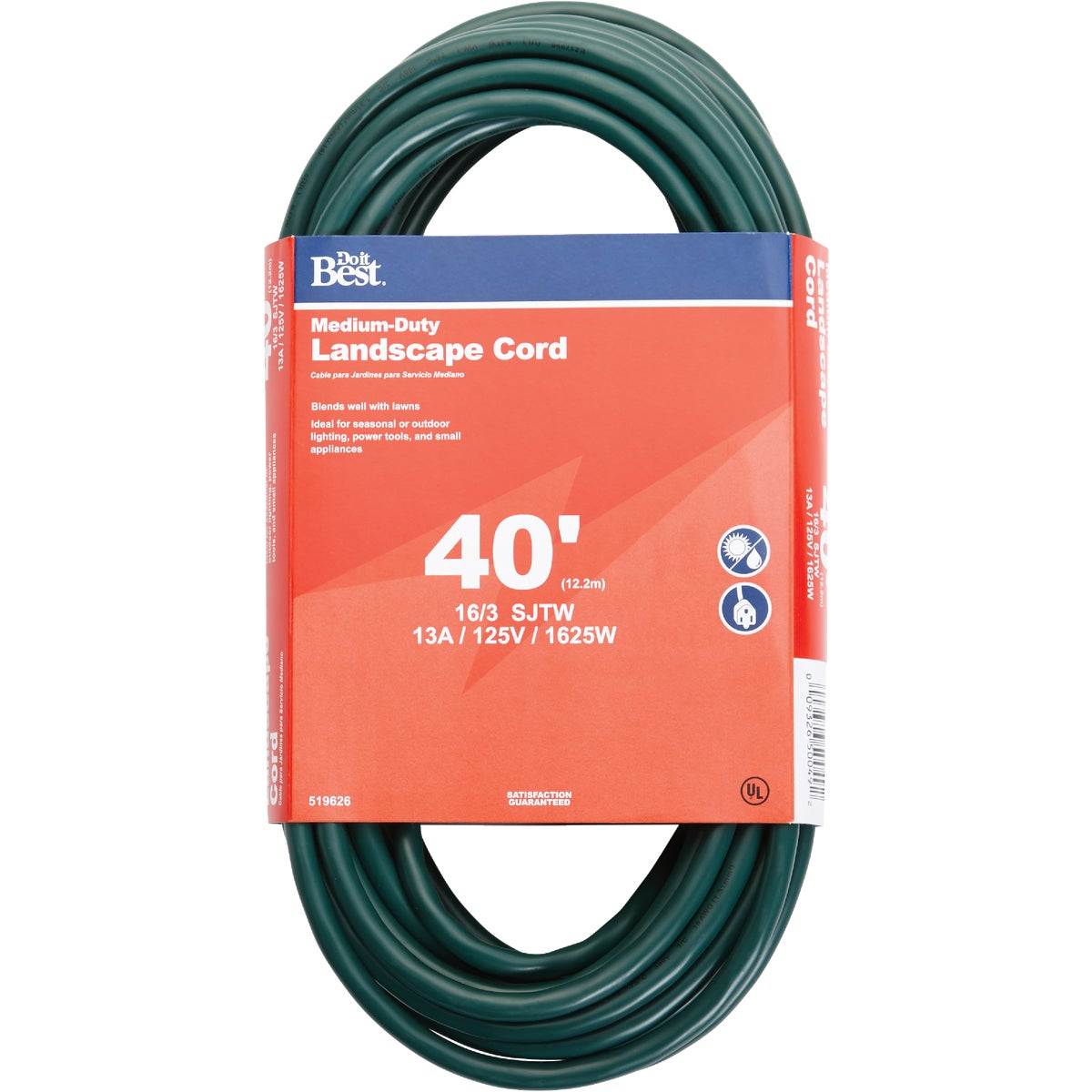 40' 16/3 GREEN EXT CORD - OU-JTW163-40X-GR by Do it Best