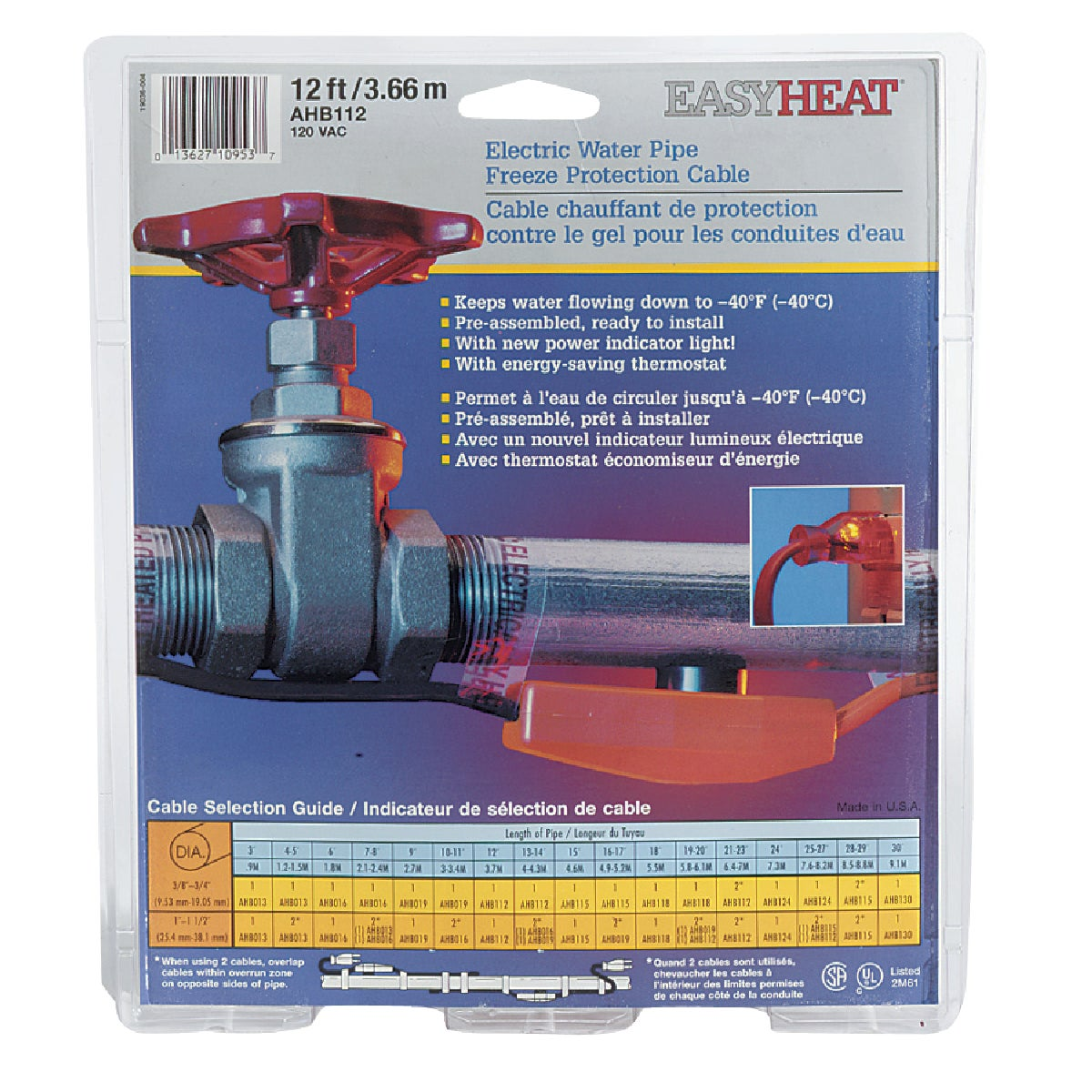 12' PIPE HEATING CABLE - AHB112 by Easy Heat Inc