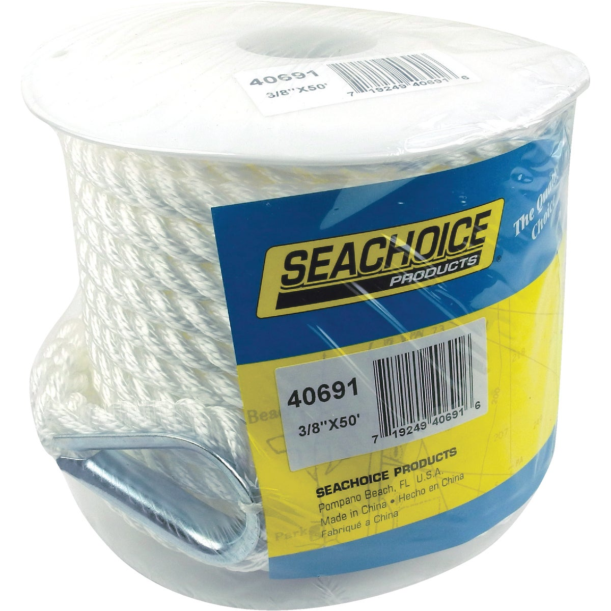 50' NYLON ANCHOR LINE
