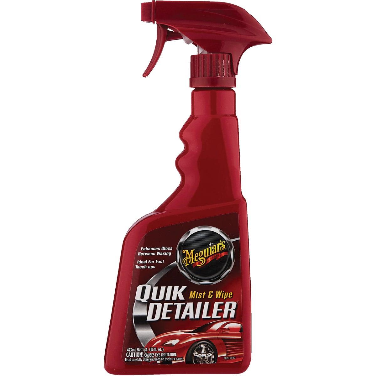 Auto Spray Wash