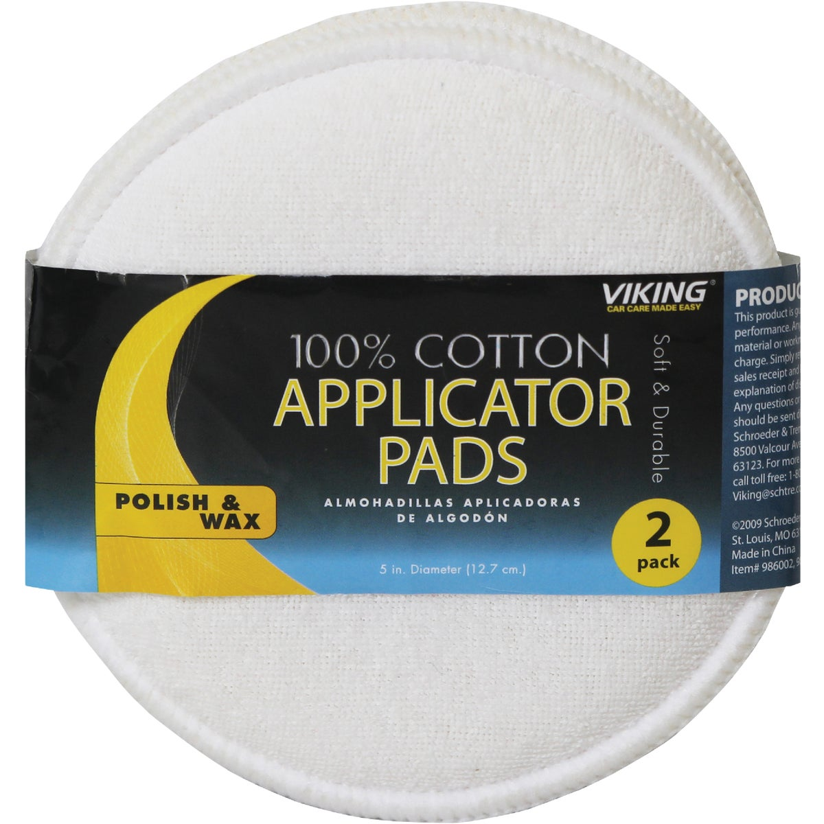 2PK WAX APPLICATOR