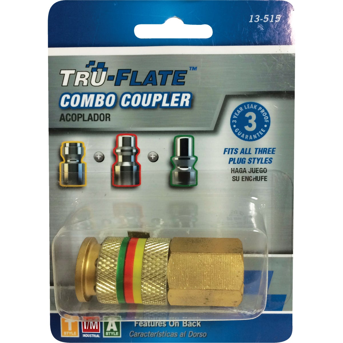 "1/4"" UNIV FEMALE COUPLER"