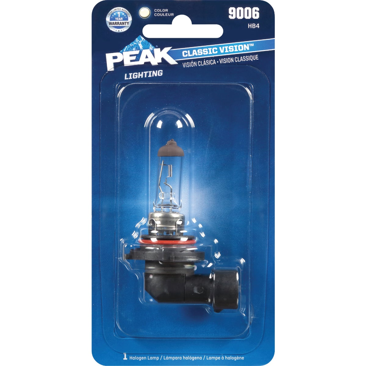 H9006 LOW HALOGEN BULB - 18510 by G E Automotive