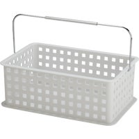 Medium Plastic Basket