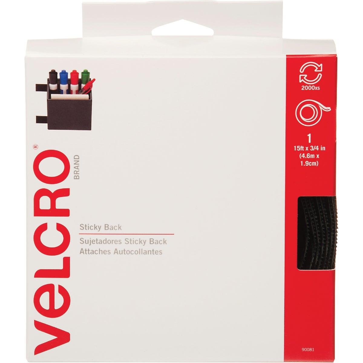 5YD BLK ADHSVE FASTENER - 90081 by Velcro Usa