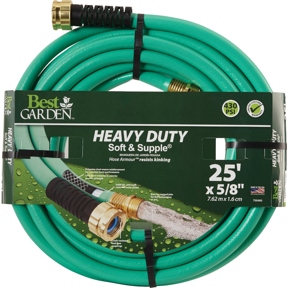 "5/8""X25' HD GARDEN HOSE - CDBSS58025 by Colorite  Swan"