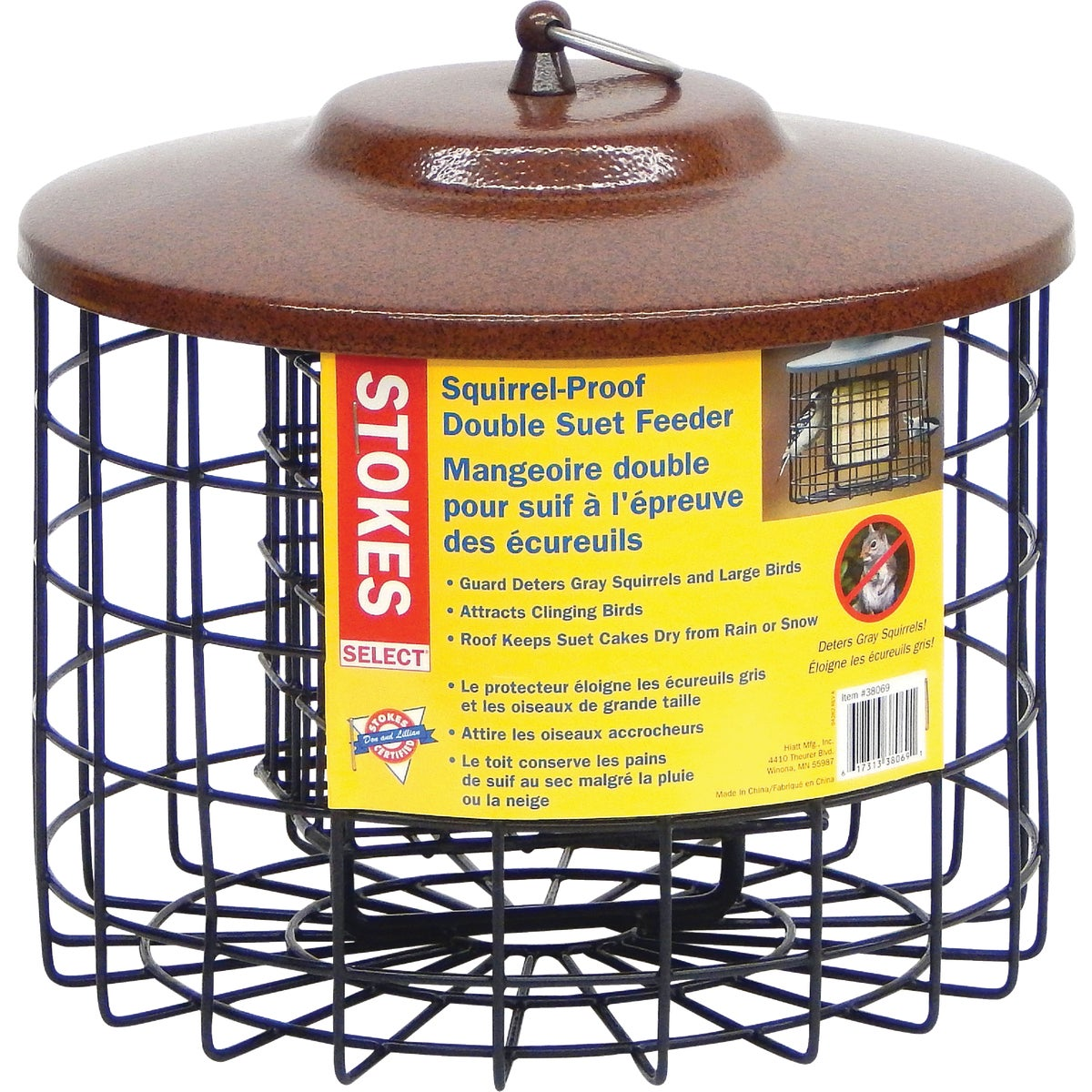 SQRL PROOF SUET FEEDER