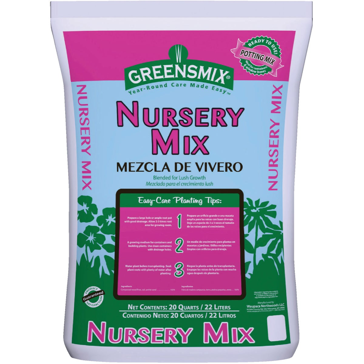 20 QT NURSERY MIX - WGM03202 by Waupaca Northwoods