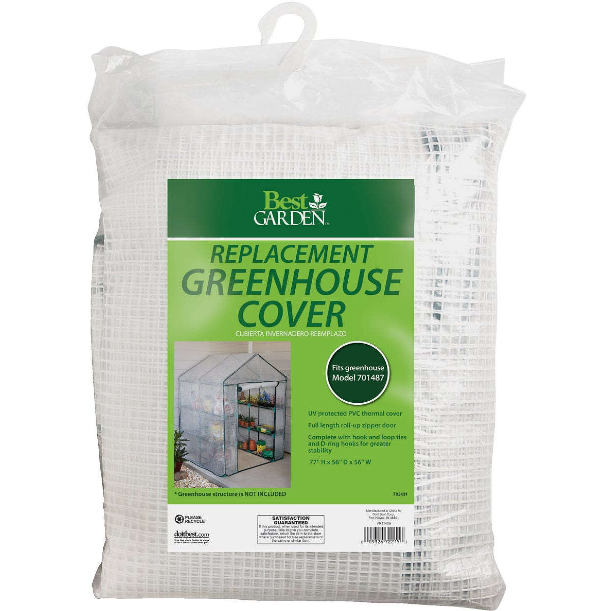 LARGE GREENHOUSE COVER
