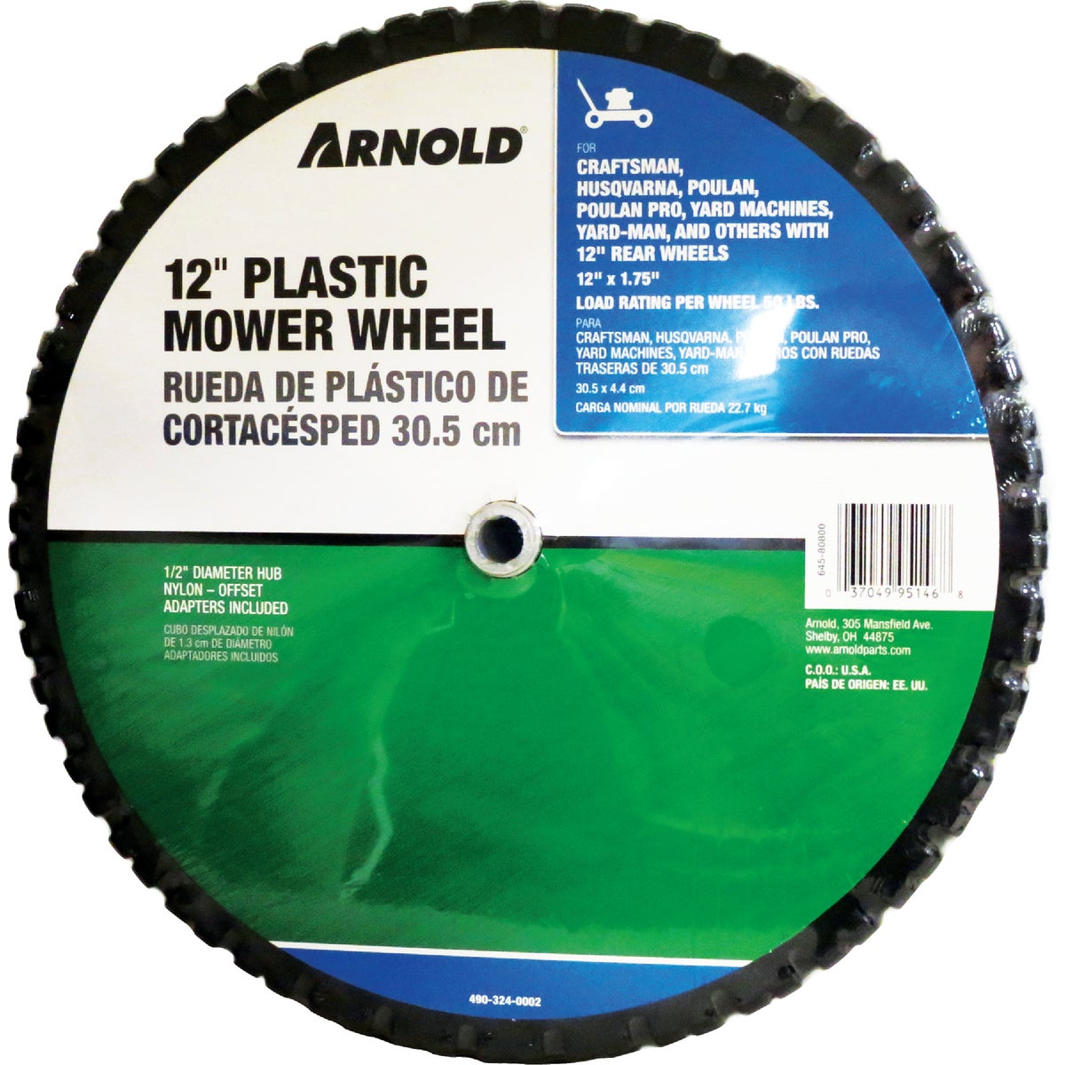 "12"" PLASTIC MOWER WHEEL"