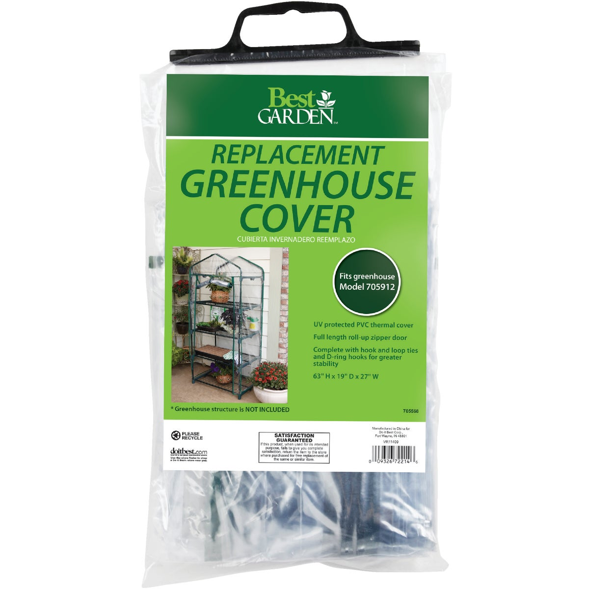 SMALL GREENHOUSE COVER - HS1108-C by Do it Best