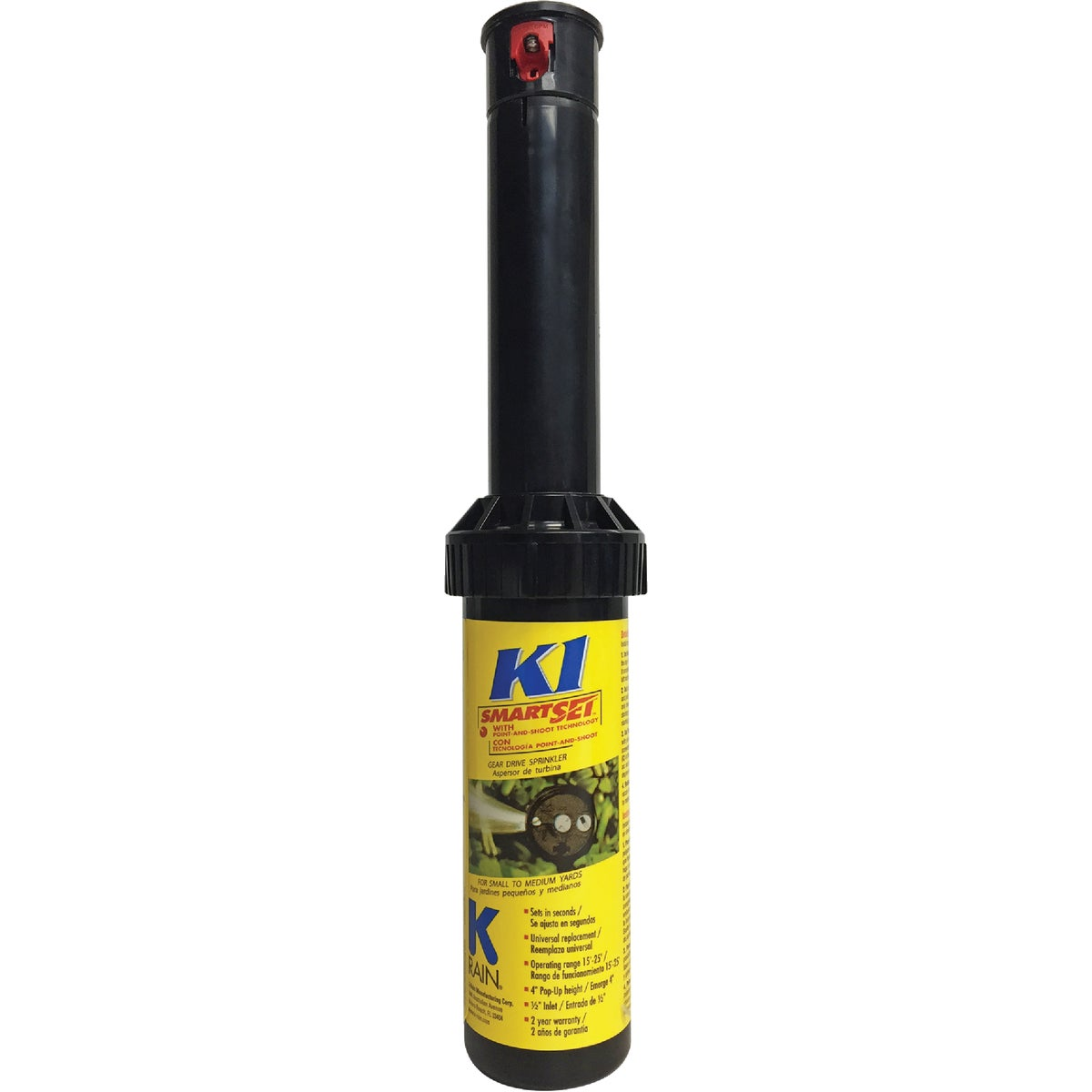 K1 GEAR DRIVE SPRINKLER - 31031 by K Rain Mfg Corp