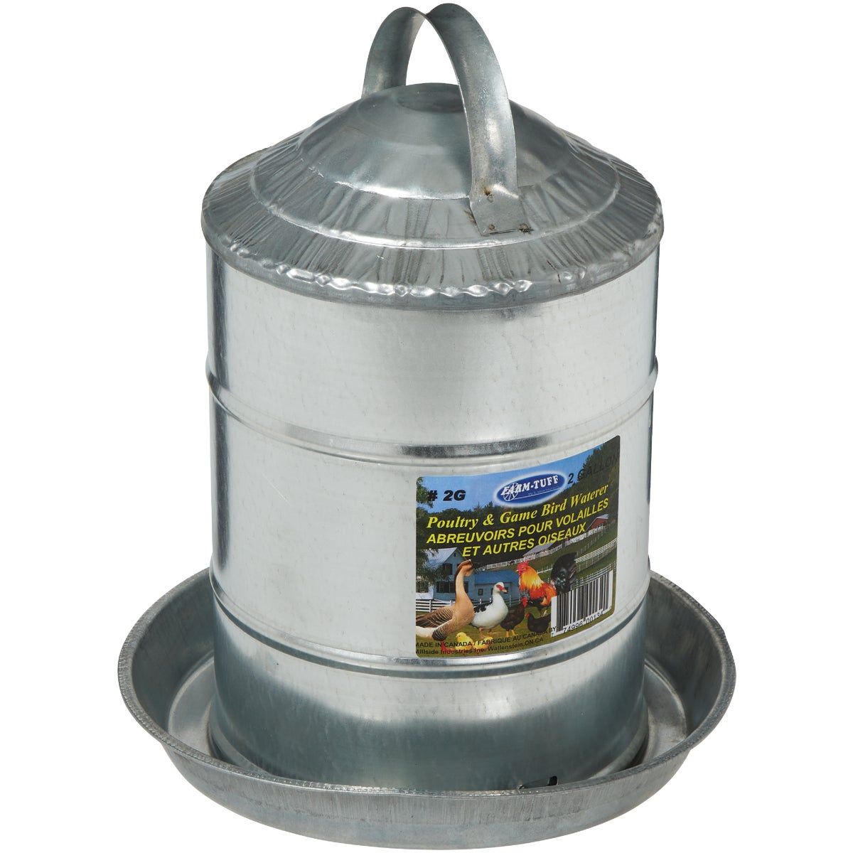 2GAL POULTRY FOUNTAIN