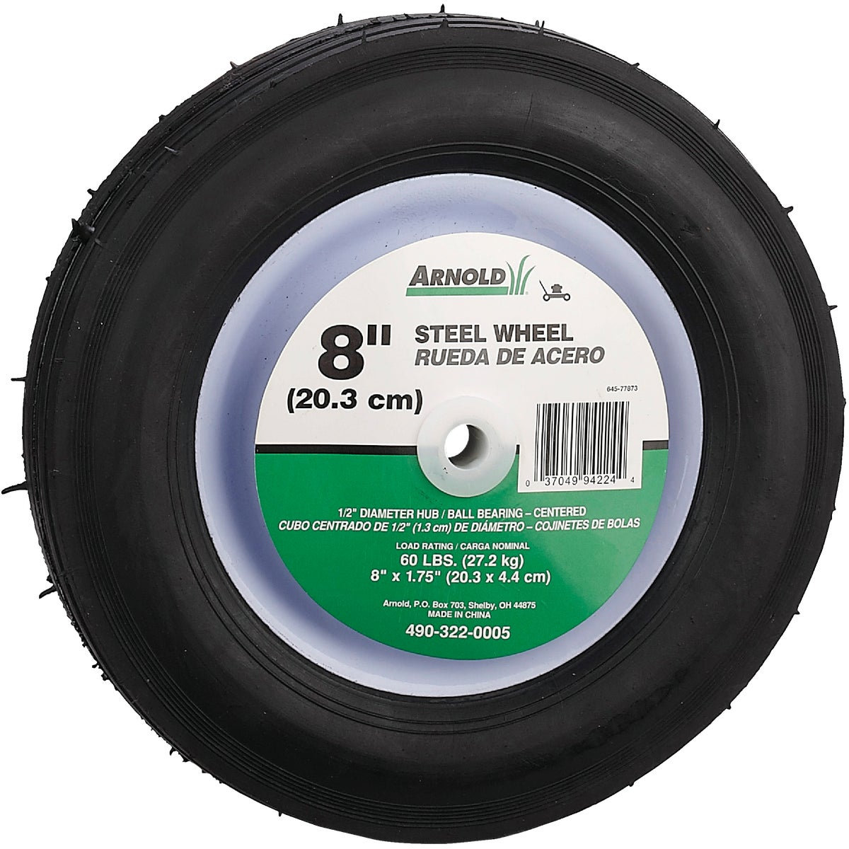 8X1.75 CNTR STEEL WHEEL - 490-322-0005 by Arnold Corp