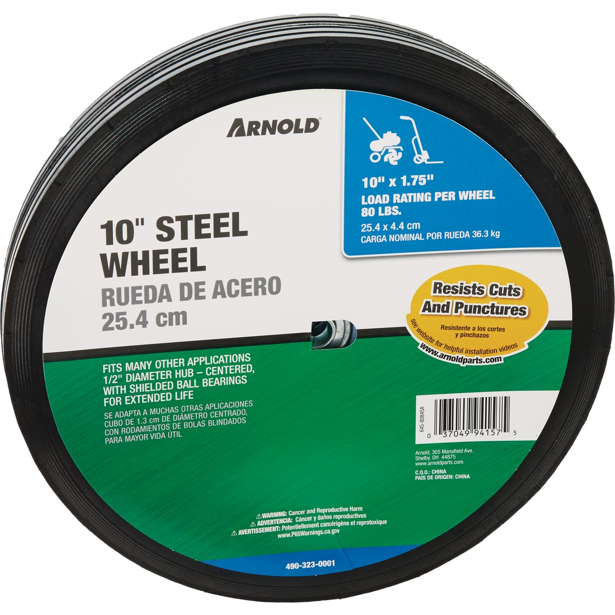 10X2.75 CTR STEEL WHEEL - 10275-B by Arnold Corp