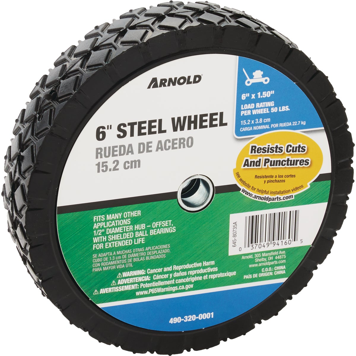 6X1.5 STEEL OFFSET WHEEL - 490-320-0001 by Arnold Corp