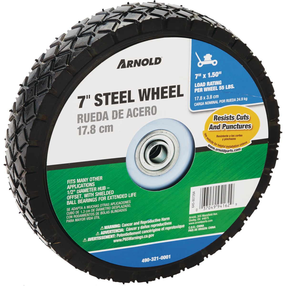 7X1.5 STEEL OFFSET WHEEL - 490-321-0001 by Arnold Corp
