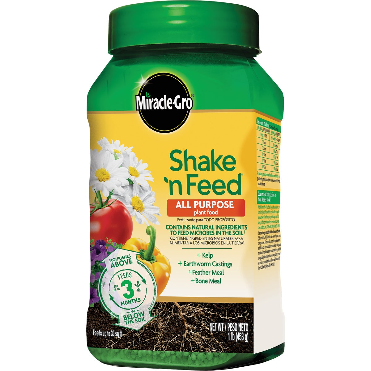 1.8 ALL PURP SHAKE FEED - 110571 by Scotts Company