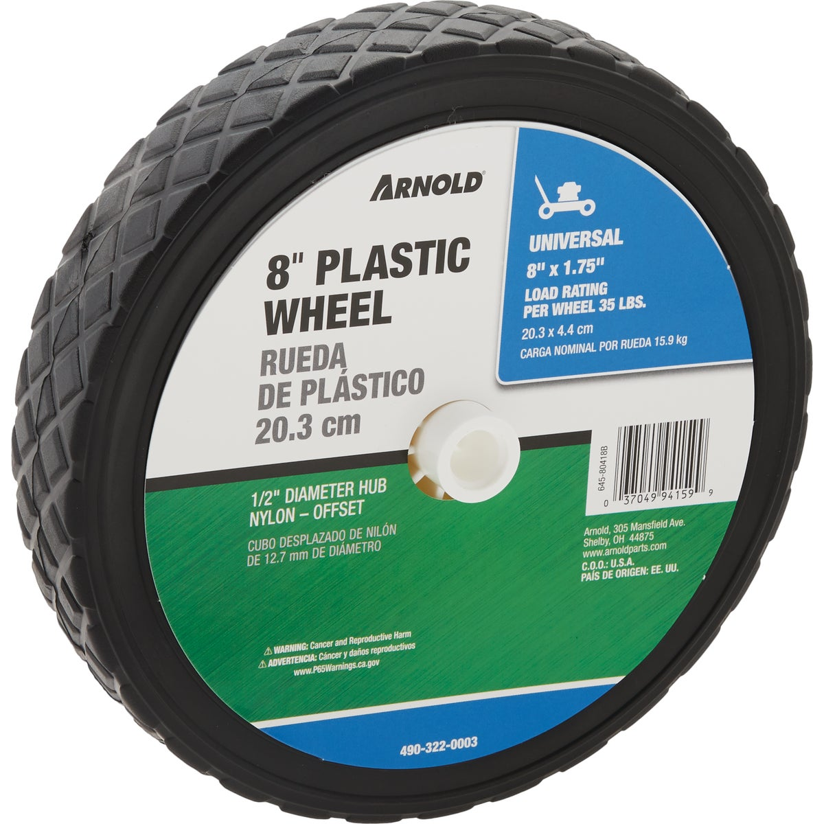 "8"" PLASTIC OFFSET WHEEL - 490-322-0003 by Arnold Corp"