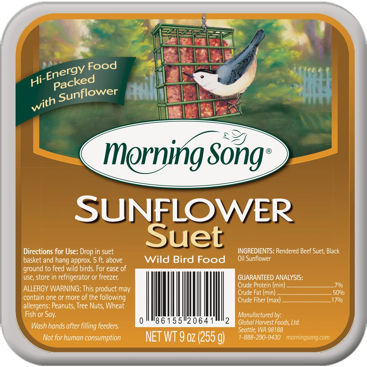 SUNFLOWER SUET - 574 by Red River Commod