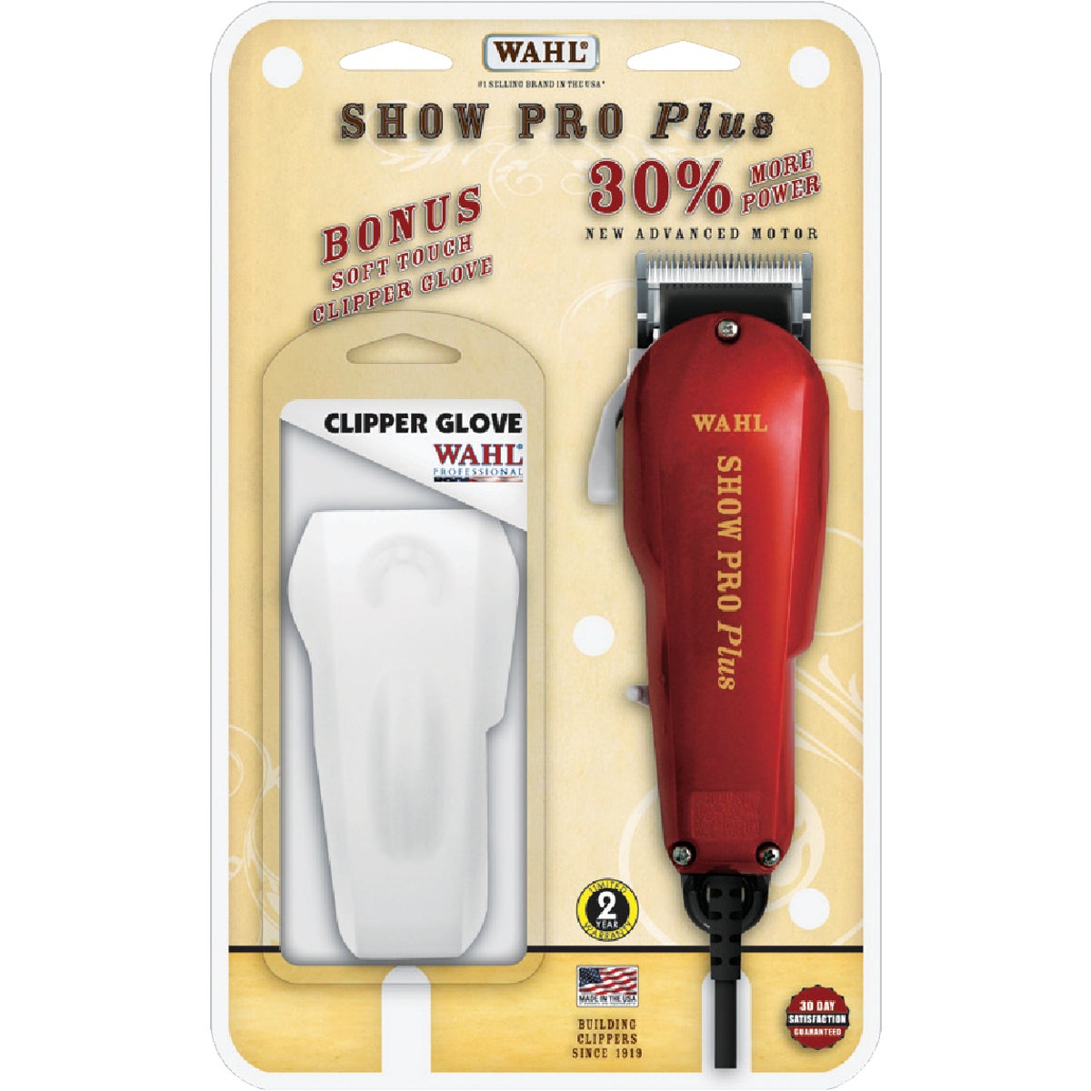 PROPLUS HORSE CLIPPR KIT - 9482-700 by Wahl Clipper Corp