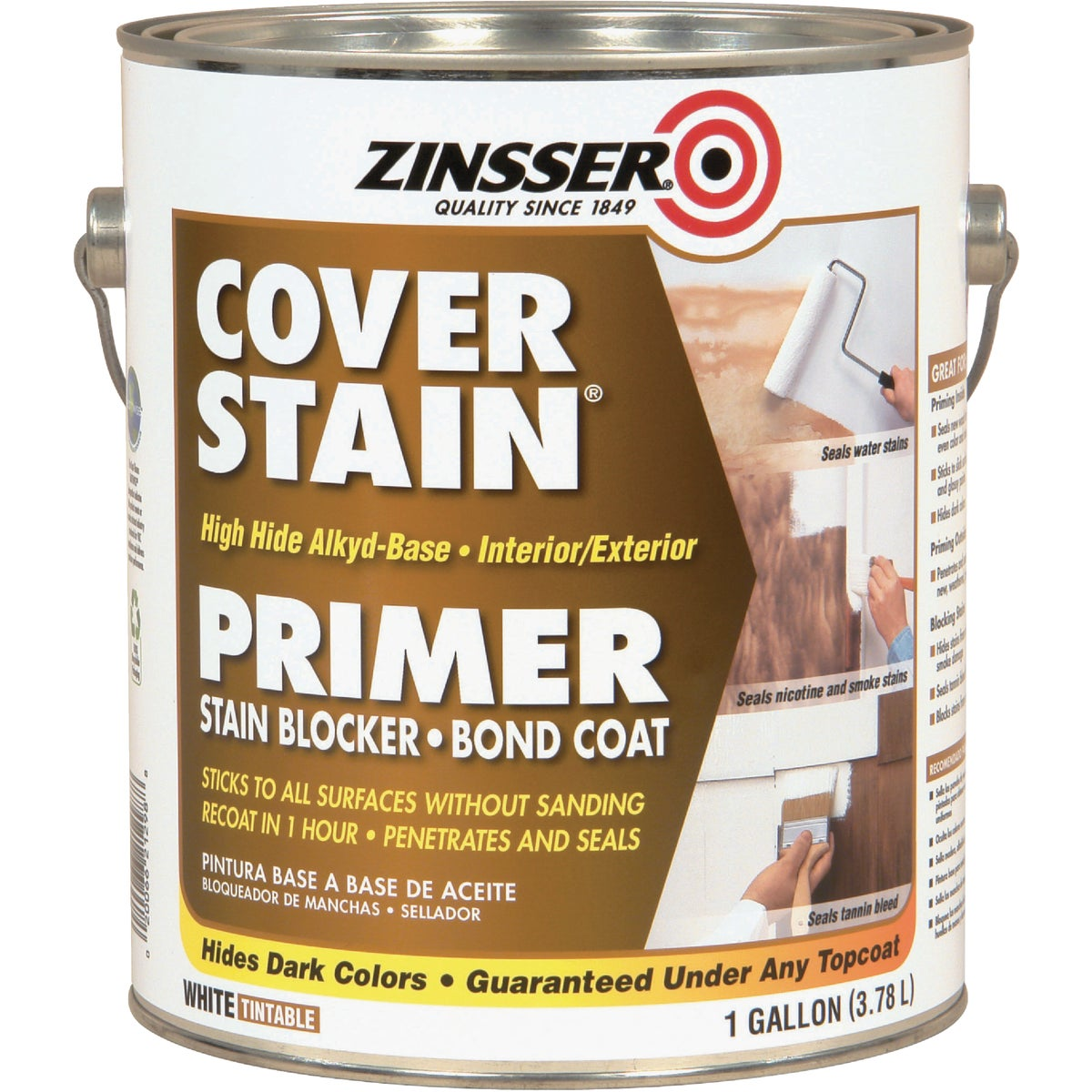 100VOC COVER STN PRIMER - 262765 by Rustoleum