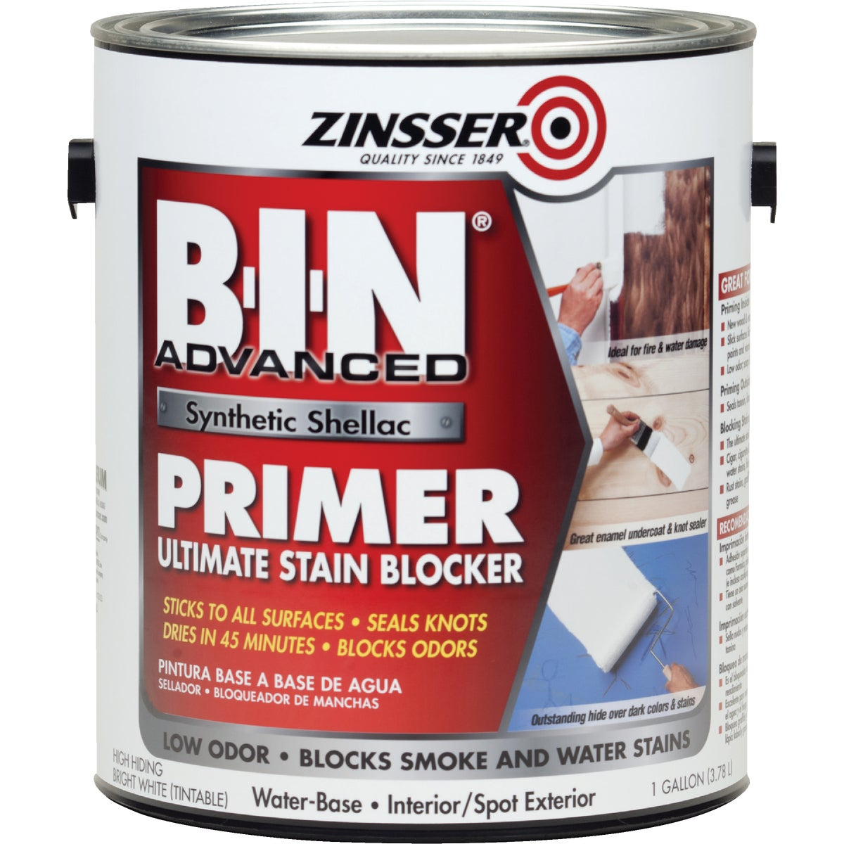 BIN ADVANCED PRIMER