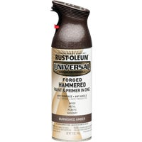 Rust-Oleum Universal All-Surface Hammered Spray Paint, 271480