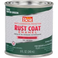 Rust Oleum HUNTER GREEN RUST ENAMEL 1110