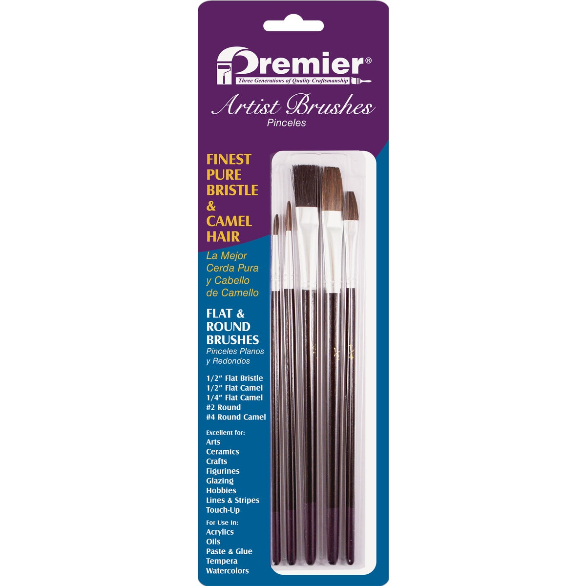 5PC CAMEL HAIR ART BRUSH - AR10105 by Premier Paint Roller