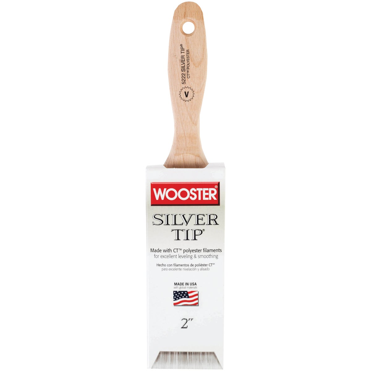"2"" SILVER TIP BRUSH - 5222-2 by Wooster Brush Co"