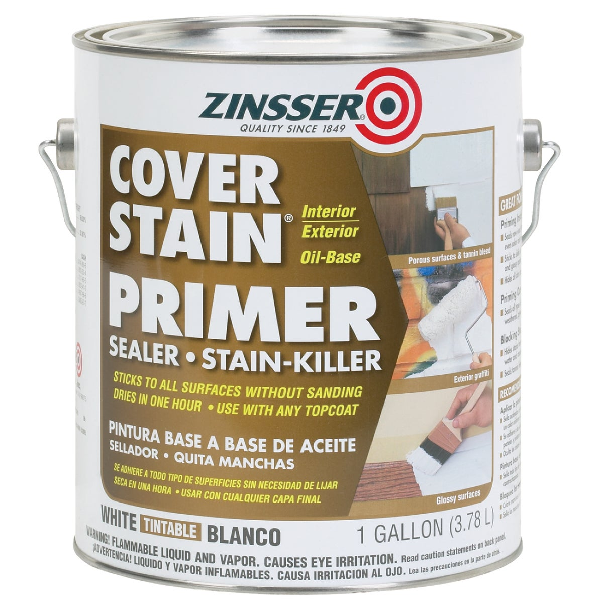 ALKYD WHT STNBLK PRIMER - 3501 by Rustoleum
