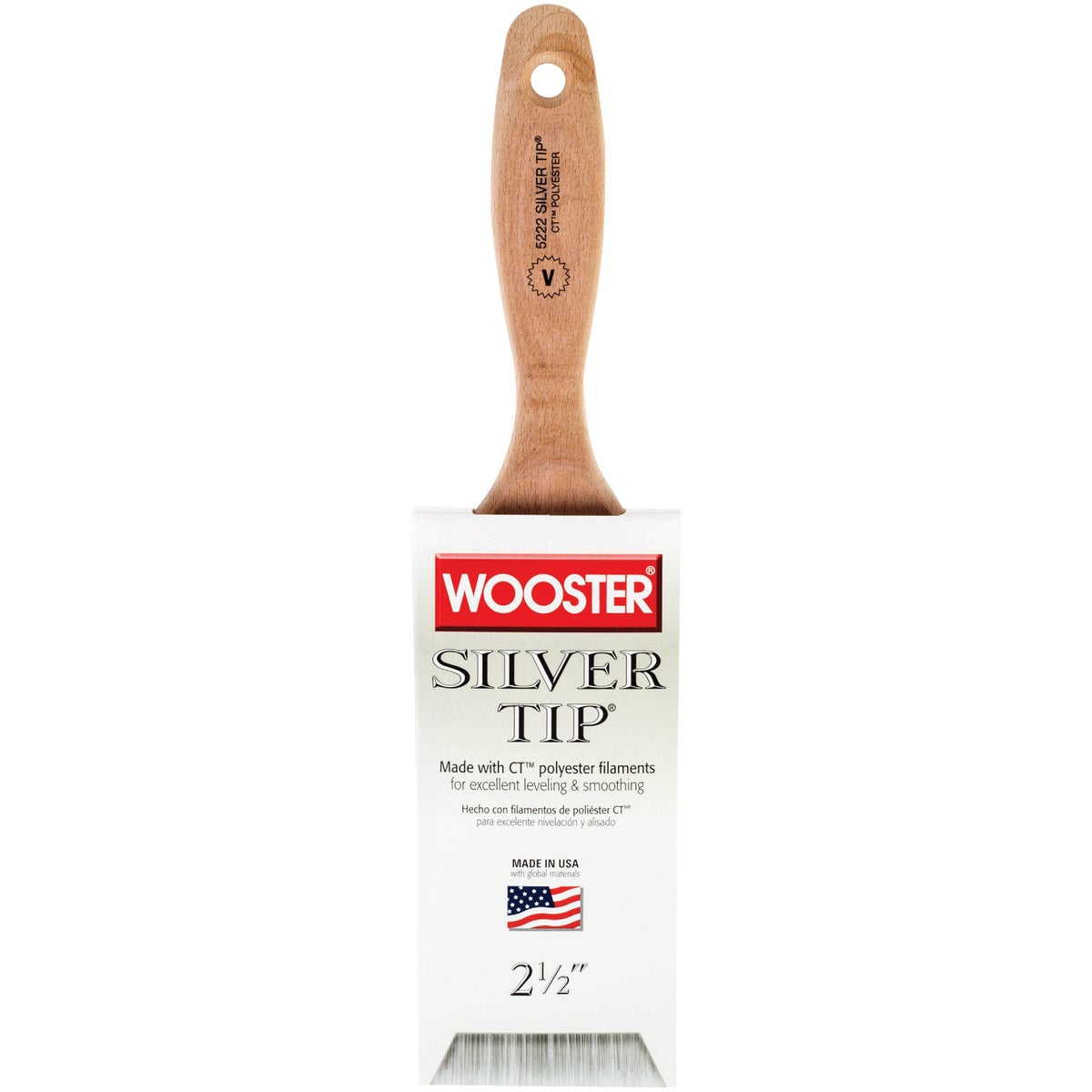 "2.5"" SILVER TIP BRUSH - 5222-2.5 by Wooster Brush Co"