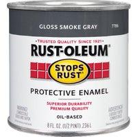 Rust Oleum SMOKE GRAY ENAMEL 7786-730