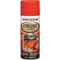 Rust Oleum FORD RED ENGINE ENAMEL 248948