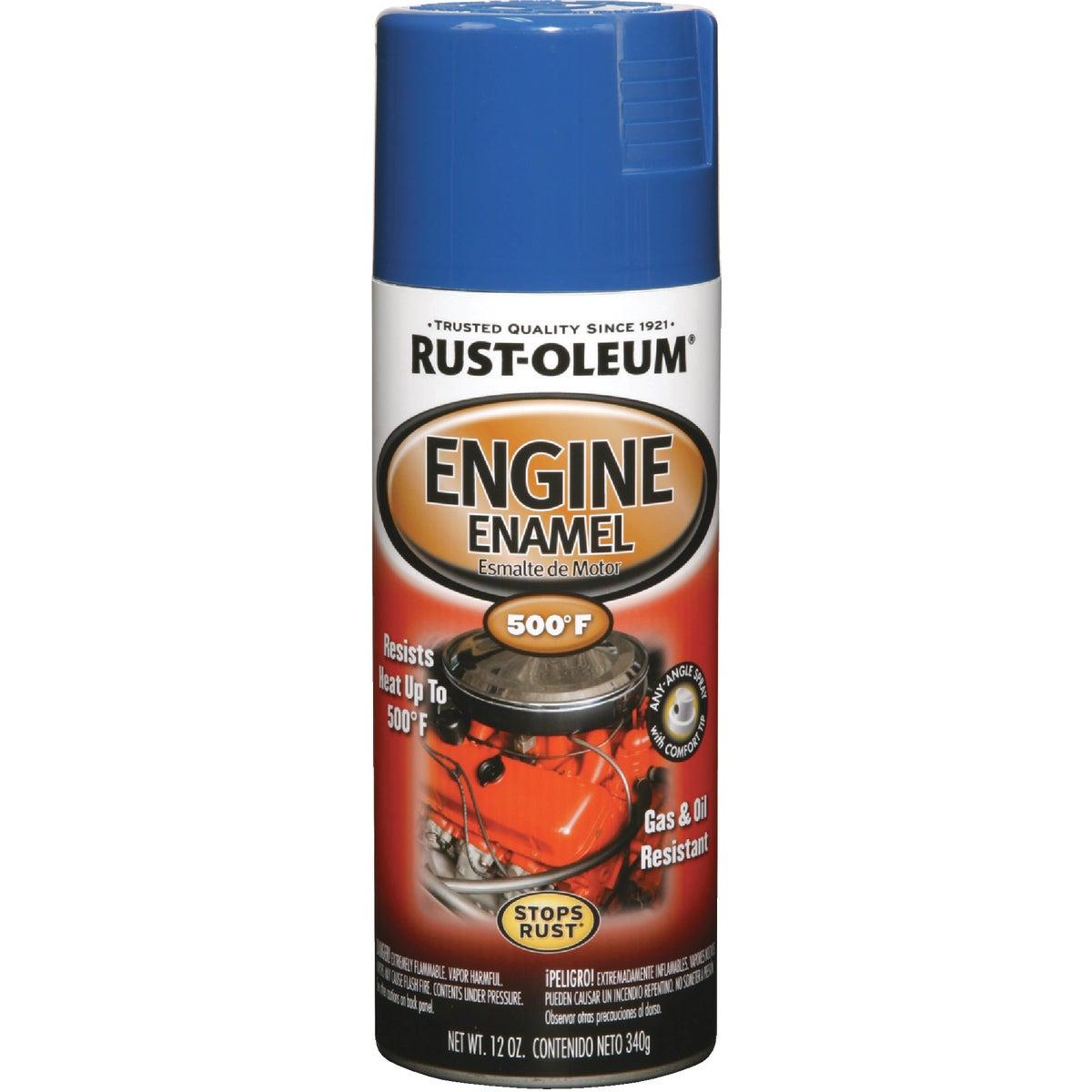 FORD BLUE ENGINE ENAMEL