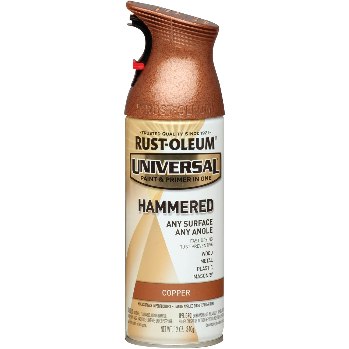 HAMM CPR UNIV SPRY PAINT - 247567 by Rustoleum